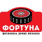 logotip_fortuna-01