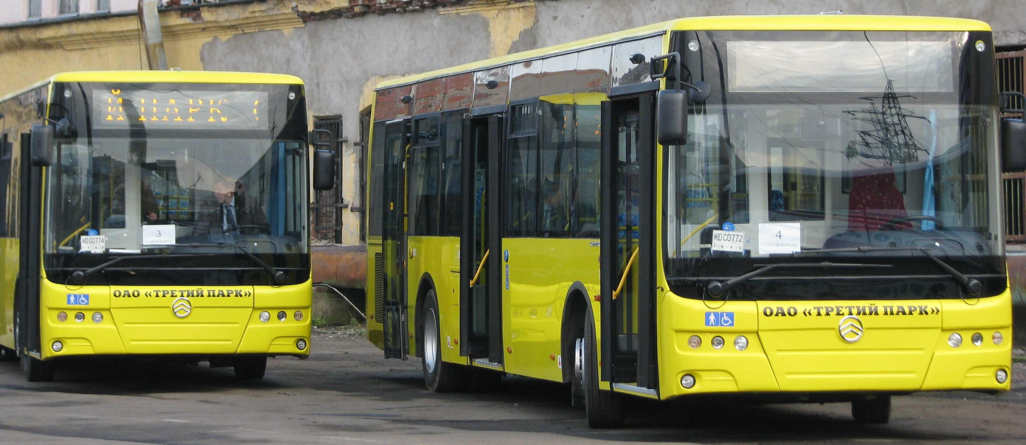 Bus_3park_1