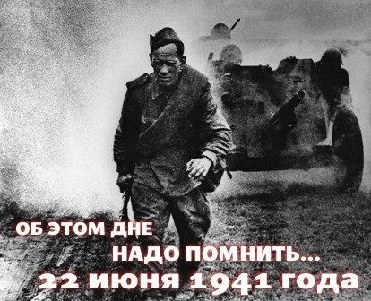 Бесплатный проезд для ветеранов, жителей блокадного Ленинграда и узников концлагерей в День памяти и скорби 22 июня 2019 г.